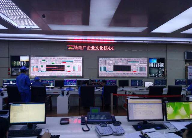 热电联产RTU遥测、遥控系统